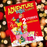 AdventureBox Christmas 2019 Special