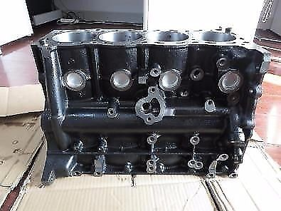 Toyota 2TR-FE 2.7  ENGINE SHORT BLOCK ONLY free shipping paypal only - Quantico Cylinder Heads