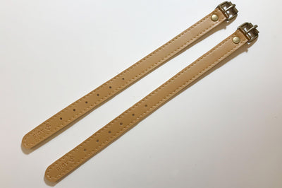 Vegan leather basket straps beige (pair)