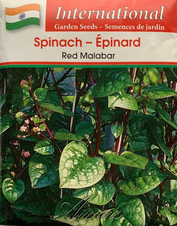 Spinach Seeds- Red Malabar