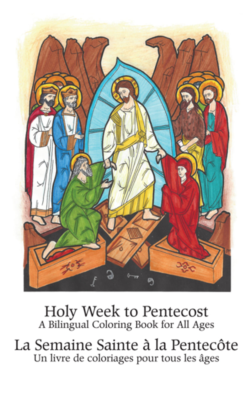 Holy Week to Pentecost: An English-French Bilingual Coloring Book for All  Ages