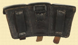 GERMAN WW2 AMMO POUCH