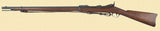 US SPRINGFIELD MODEL 1884 TRAPDOOR RIFLE