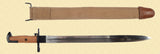 REPRODUCTION US M1905 BAYONET