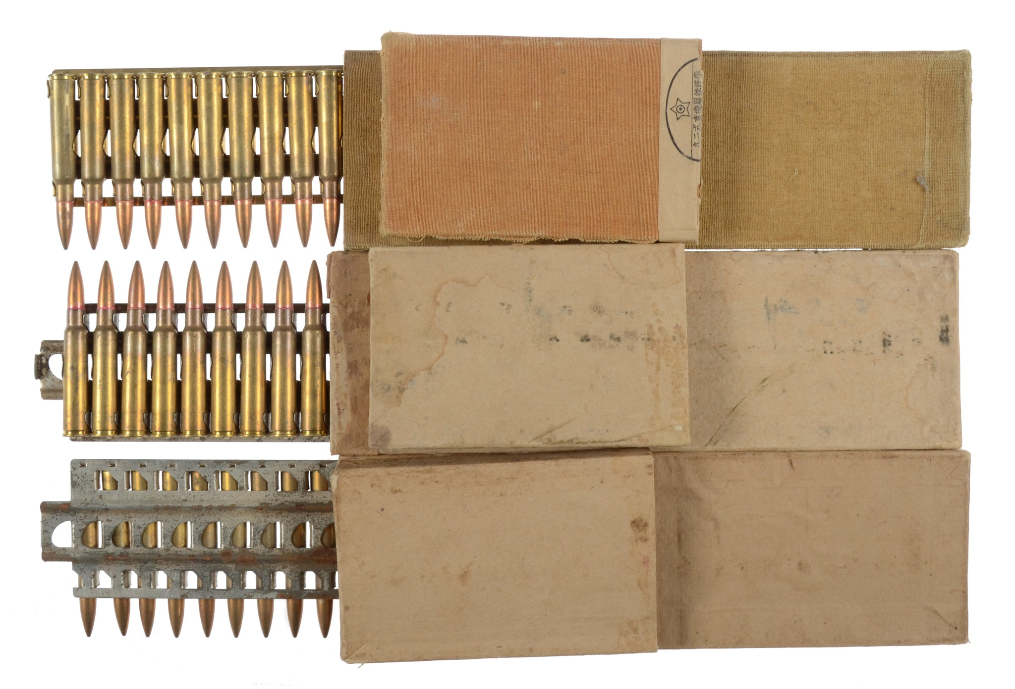 7.7MM JAPANESE MG AMMUNITION