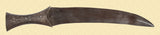 PERSIAN JAMBIYA KNIFE