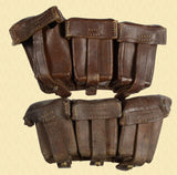 GERMAN WW1 AMMUNITION POUCH