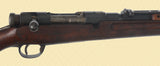 JAPANESE TYPE 38 RIFLE