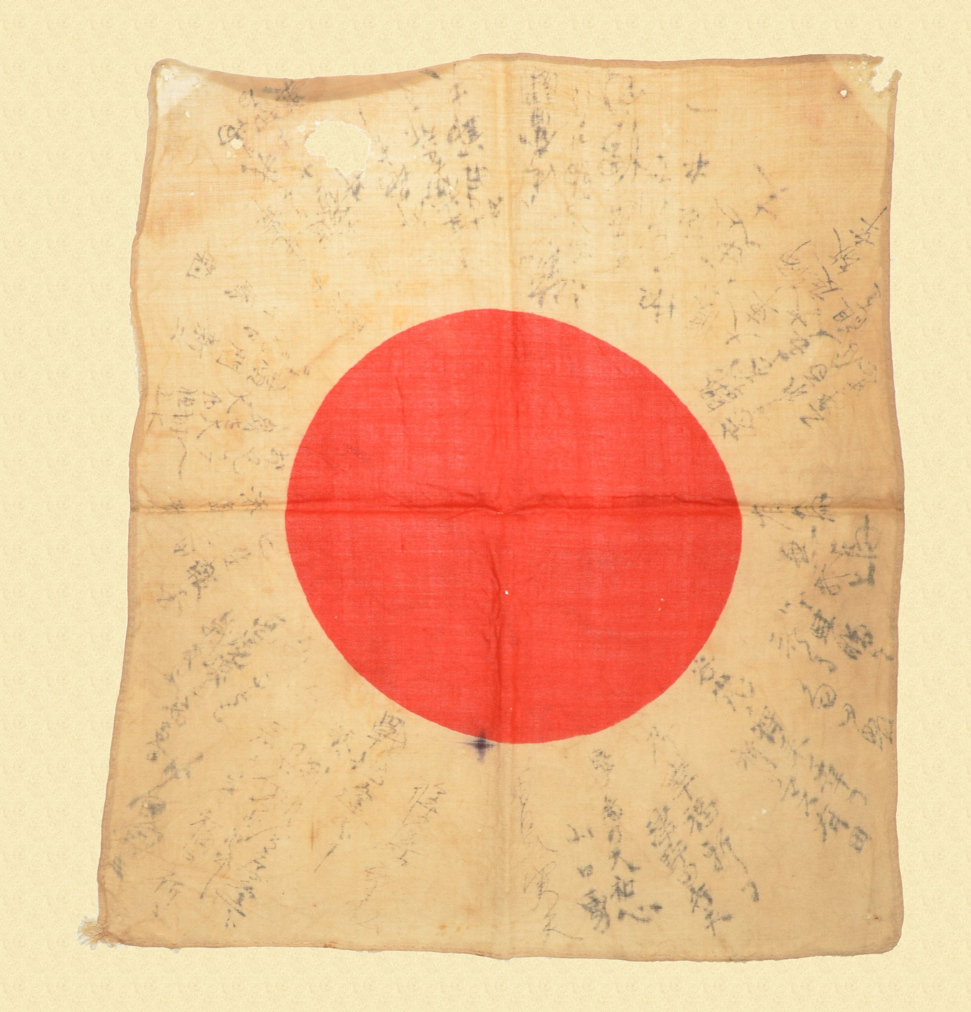 JAPANESE GOOD LUCK FLAG