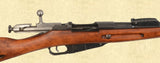 MOSIN NAGANT M91 RIFLE WITH BAYONET