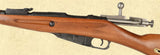 MOSIN NAGANT 91/30 WITH BAYONET