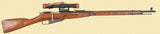 MOSIN NAGANT M 1891/30 SNIPER RIFLE