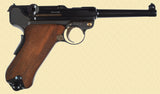 MAUSER 1900 BULGARIAN COMMEMORATIVE