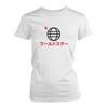 Worldstar Japanese Women's T-shirt White