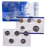 1999 Uncirculated Coin Set (18 Coins) - Centerville C&J Connection, Inc.