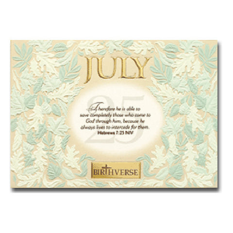 July BIRTHVERSE Bible Birthday Greeting Card - Centerville C&J Connection, Inc.