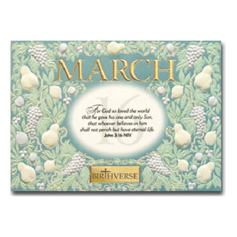 March BIRTHVERSE Bible Birthday Greeting Card - Centerville C&J Connection, Inc.
