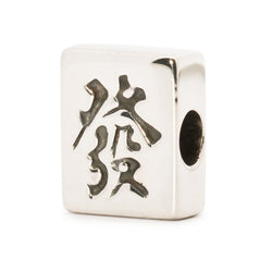 World Tour Mahjong Fortune - Trollbeads Silver Bead - Centerville C&J Connection, Inc.