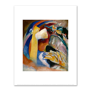 Wassily Kandinsky, Study for Painting with White Form, 1913, art prints in various sizes by 2020ArtSolutions