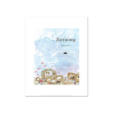 Leo Lionni prints, Swimmy book cover, Prints at 2020ArtSolutions