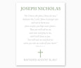Personalized Baptism Print Jeremiah 29:11-13, For I Know The Plans I Have For You