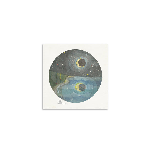 Adam Trest Tiny Art | Moon River Print