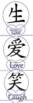 Word art/ Sentiments,Chinese Live Love Laugh Symbols,Bugaboo Stamps,