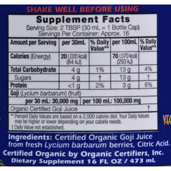 Dynamic Health Organic Certified Goji Berry Gold Juice - 16 Fl Oz