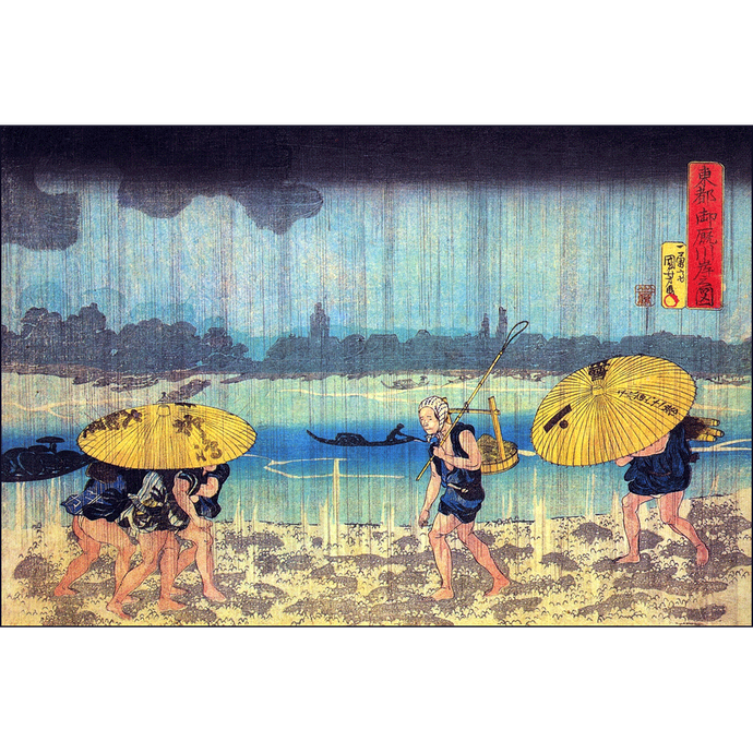 A Rainy Day by the Shore of the Sumida River, Utagawa Kuniyoshi, Poster