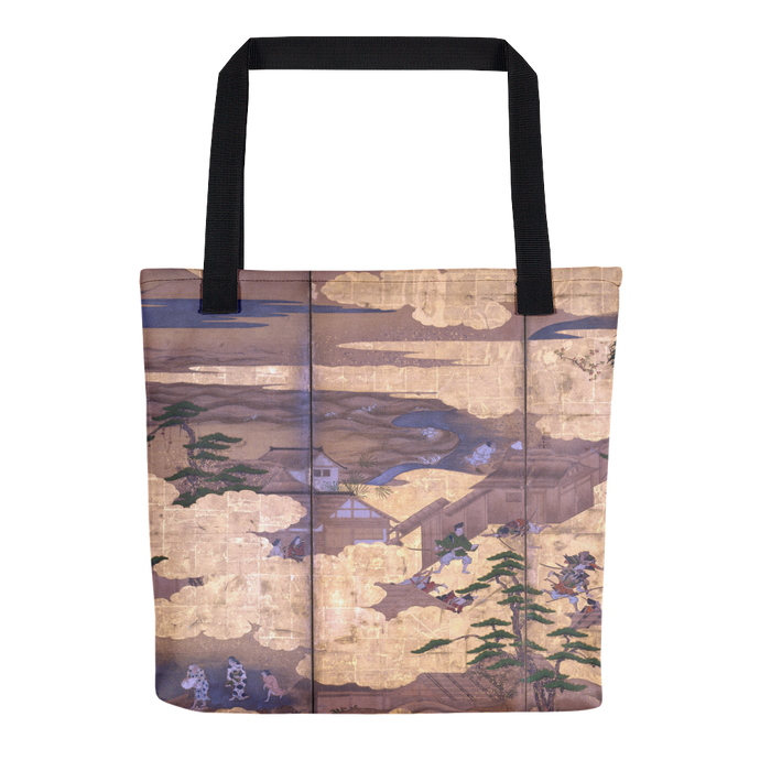 Takebun from Shinkyoku, Tote Bag