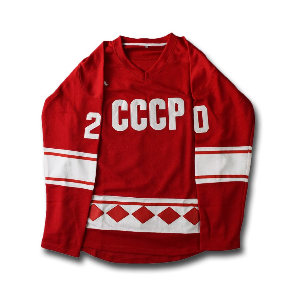 Tpetbrk #20 CCCP  Red Hockey Jersey - Jimmys Jerseys