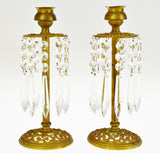 Vintage Reticulated Brass Prism Candle Holders - A Pair