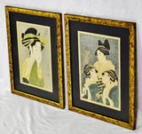 Vintage Framed Choki and Utamaro Geisha Prints - Set of 2