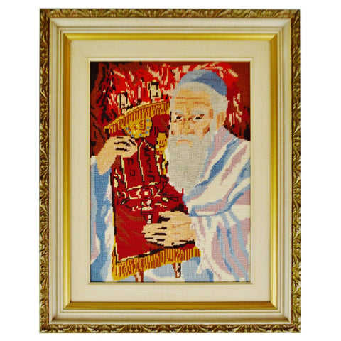 Vintage Framed Judaica Rabbi Needlepoint Artwork