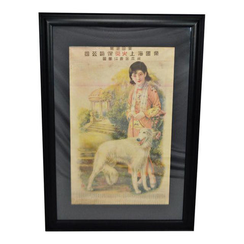 Large Framed & Matted Vintage Asian Calendar Print