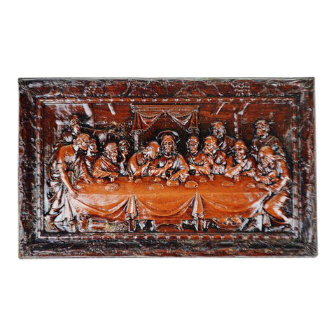 Vintage Burwood Products Last Supper Religious Wall Plaque