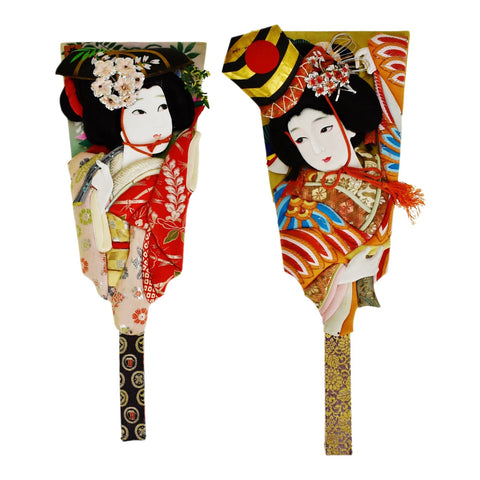 Vintage Hand Made Japanese Hogoita New Year's Paddles - Set of 2