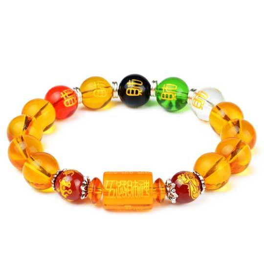 God of Wealth Feng Shui Citrine Bracelet - Bracelet - Inner Wisdom Store