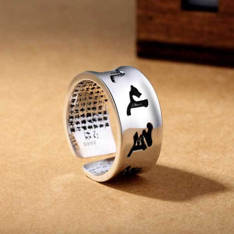 Image of Mani Mantra & Heart Sutra Ring
