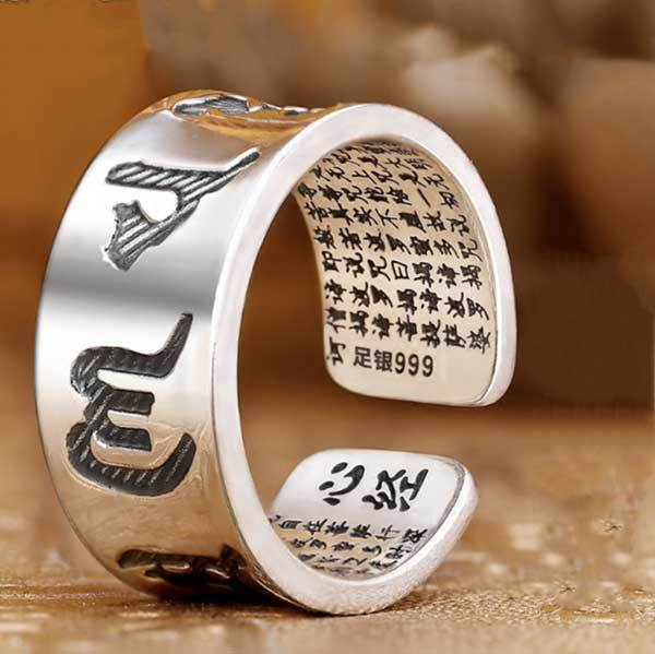 Buddhist Mantra & Heart Sutra Ring - Ring - Inner Wisdom Store