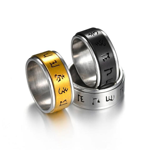 Image of Mani Mantra Rotating Ring