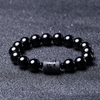 Obsidian Dragon Bracelet - Mint & Dream