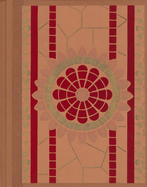 "Stylized Sun - Antique Wallpaper Journal - 8.5"" x 11"""