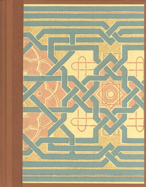 "Moorish Antique Wallpaper Journal - 8.5"" x 11"""