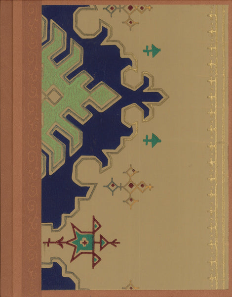 "Geometric Antique Wallpaper Journal - 7"" x 9"""
