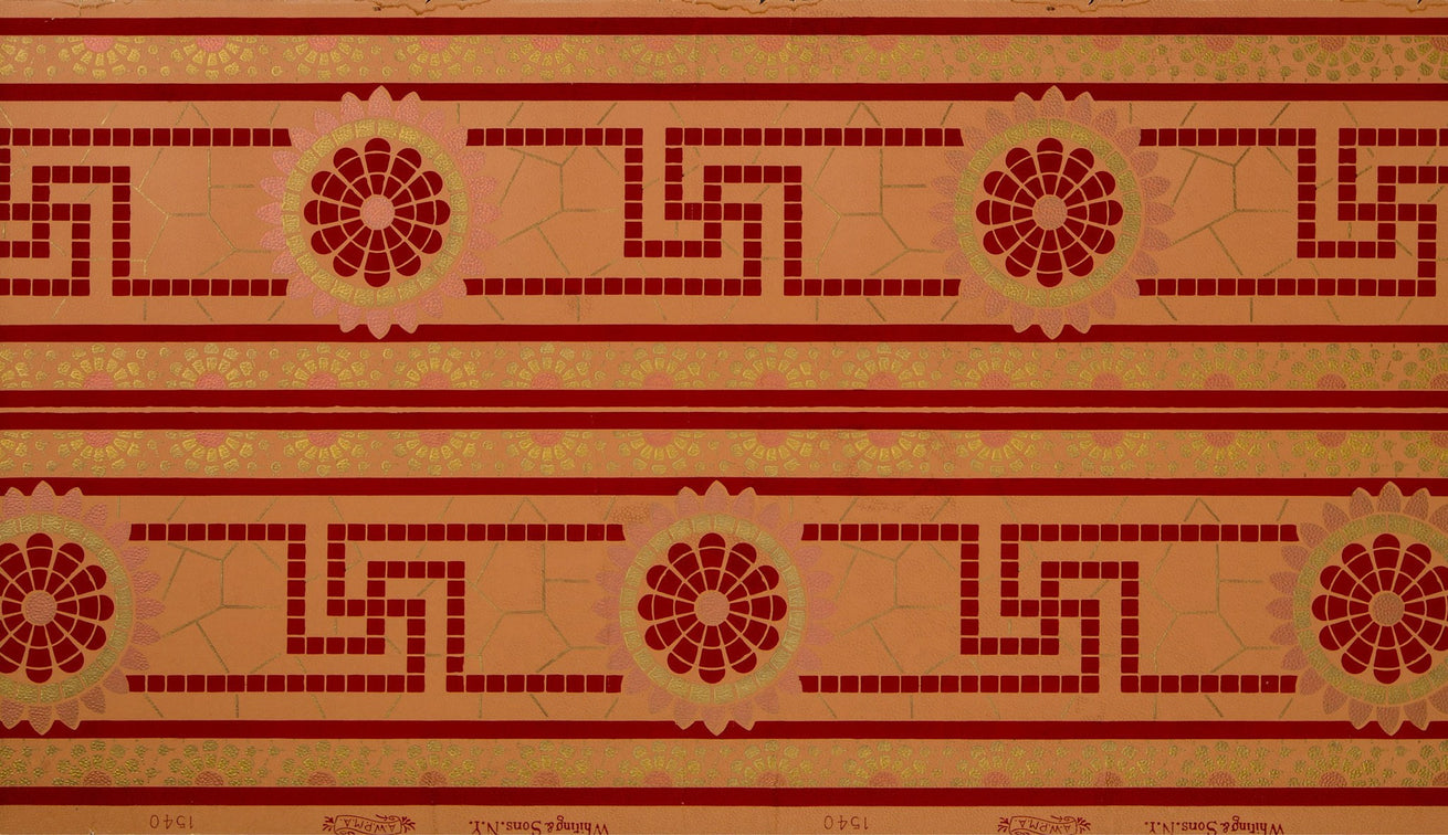 "9-3/16"" Greek Key Mosaic Border - Antique Wallpaper Remnant"