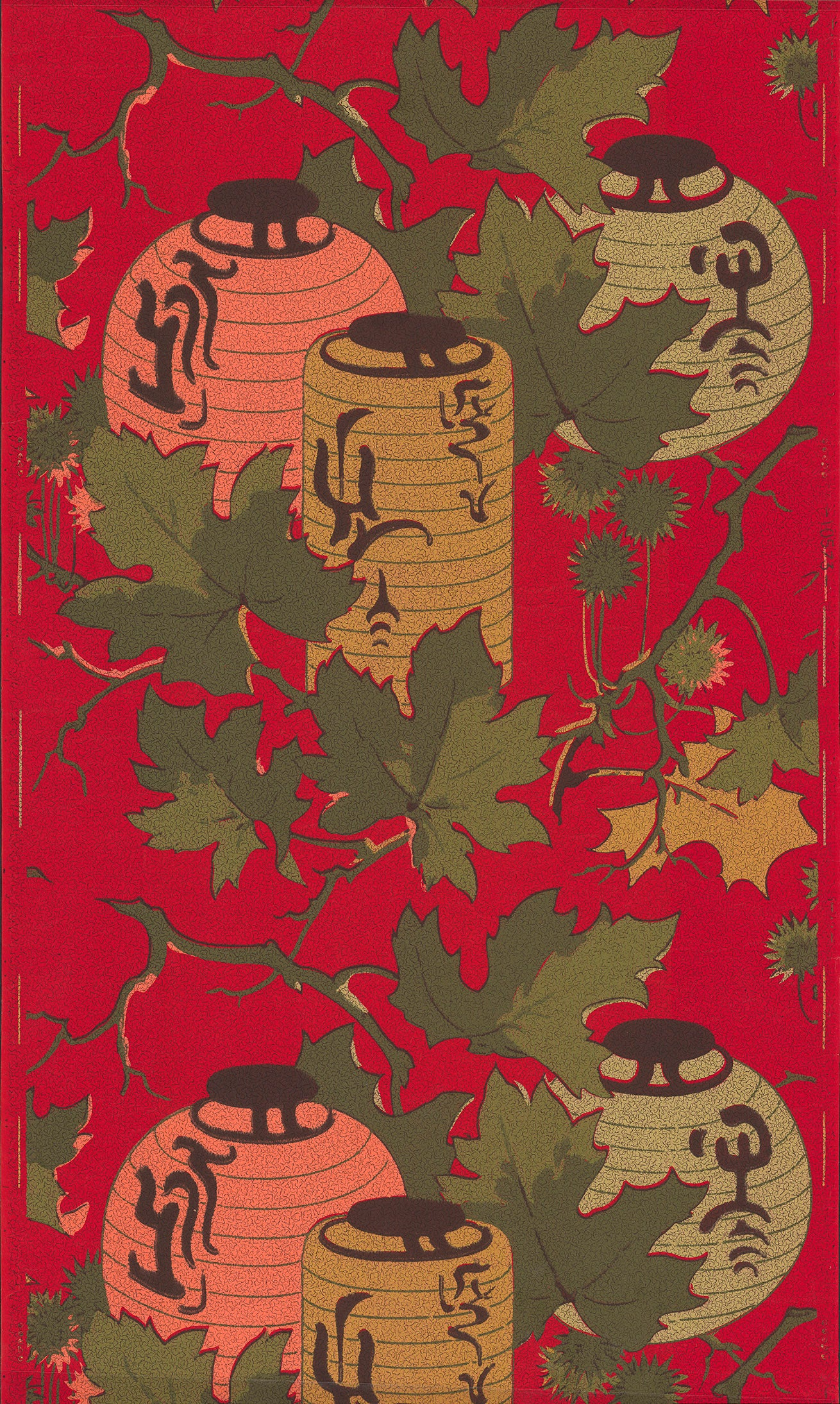 Japanese Lanterns in Branches on Red Ground - Antique Wallpaper Remnant