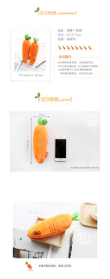 Creative Carrot Pencil Bag
