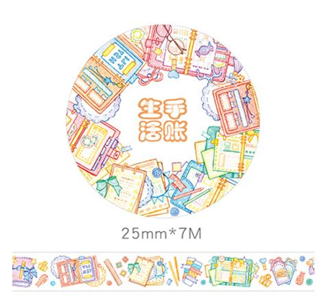 Hamster Fruit Star Lovely Decorative Washi Tape