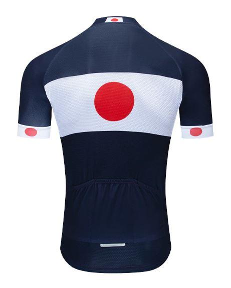 Japan Cycling Jerseys